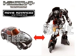 Takara Age of Extinction Movie Advance Deluxe Class DARKSIDE SOUNDWAVE